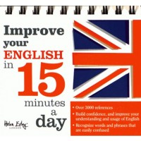 Improve Your English in 15 Minutes a Day