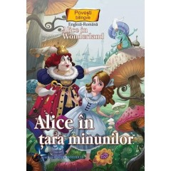 Alice in tara minunilor (Alice in Wonderland) - Lewis Carroll - Steaua Nordului