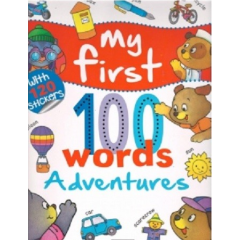 My first 100 words – Adventures