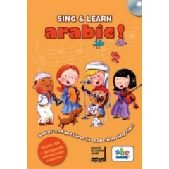Sing&Learn arabic - CD audio