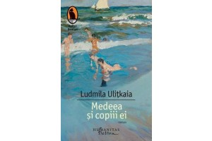 Medeea si copiii ei - Ludmila Ulitkaia - Editura Humanitas Fiction