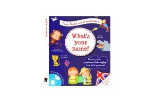 I learn English with Peter and Emily! What's your name? + CD