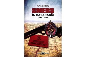 Smers in Basarabia 1944-1954