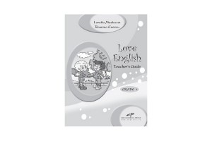 Pachet Love English Grade 1 (manual+ghid+planse)