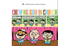 Chewing Gum in Church - Steven Weissman - Editura Fantagraphics Books